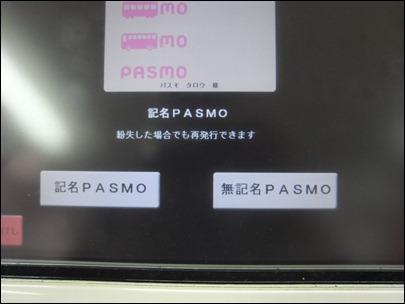 R0017534