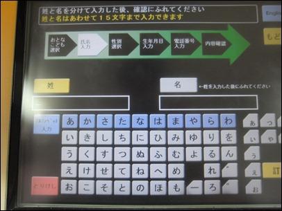 R0017538