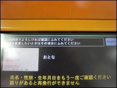 R0017546