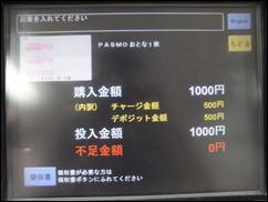 R0017548