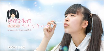 twintailtop-thumb-815x400-4704