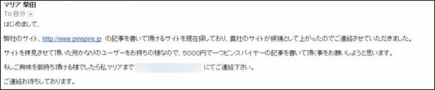 nodu002162