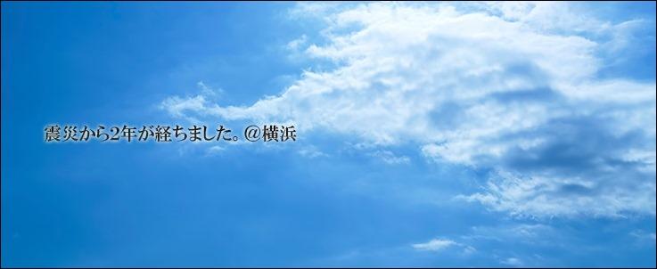 shinsai5