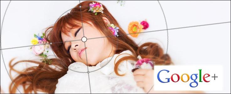 google hensyu