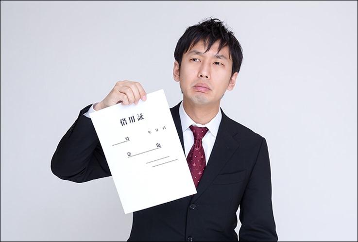 OOK89_syakuyousyouhakokoniarimasu20131223500