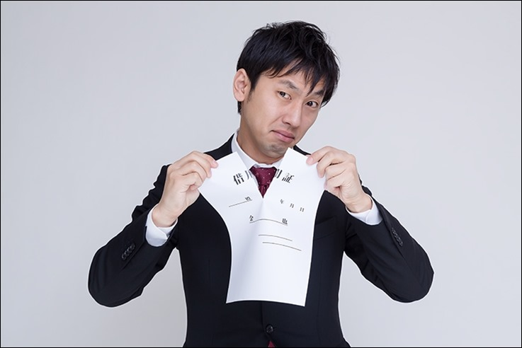 OOK97_syakuyousyowoyaburu20131223500