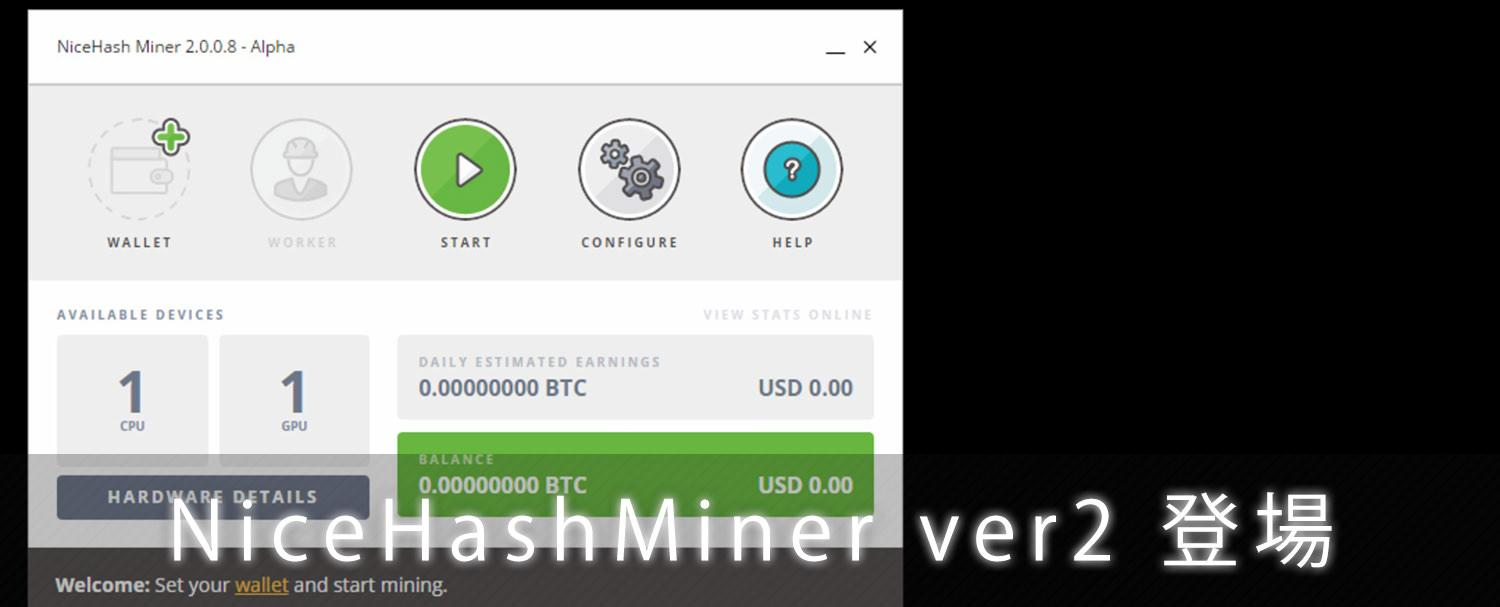 Bitcoin Cloud Mining Calculator Nicehash Legacy Download Creatordedal Submitted 2 years ago by minerominer. bitcoin cloud mining calculator nicehash legacy download creatordedal