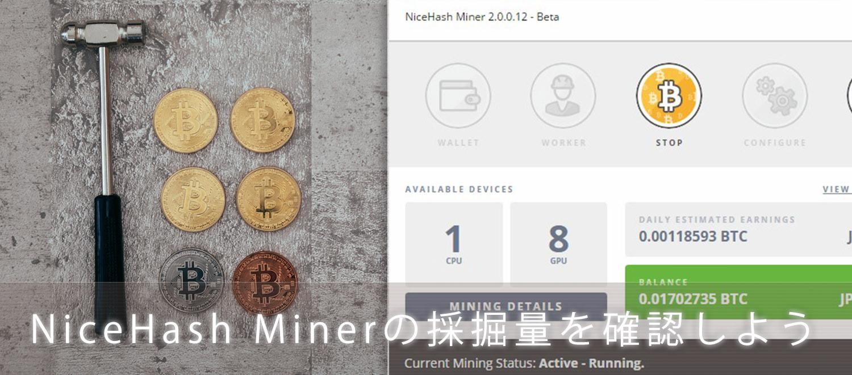 nicehashminer2mining.jpg